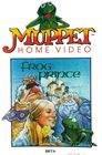 Muppet Central Collectibles - Muppets: Videos